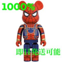 "Thumbnail of ""BE@RBRICK IRON SPIDER 1000% ベアブリック マーベル"""