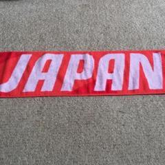 "Thumbnail of ""JAPAN応援マフラータオル"""