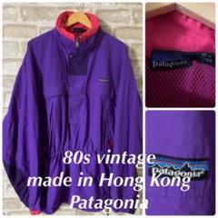 """Thumbnail of """"ビンテージ 80s Patagonia レディースXL ナイロンジャケット 紫色"""""""