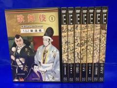 """Thumbnail of """"歌舞伎  特選DVDコレクション DVD 8本セット"""""""