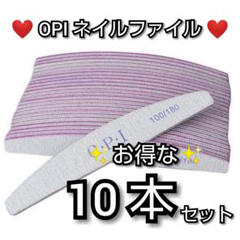 "Thumbnail of ""♡新品♡ OPI ネイルファイル 10本セット"""