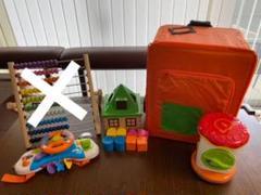 "Thumbnail of ""知育玩具 キャリーバッグ型のケース付きオモチャセット"""