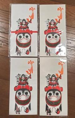 "Thumbnail of ""菊寿堂いせ辰 ポチ袋 まとめ売り計14枚"""