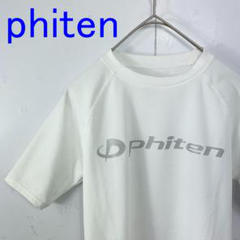 "Thumbnail of ""未使用品 ファイテン phiten インナーシャツ Tシャツ コンプレッション白"""