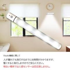 "Thumbnail of ""人感センサー 人感センサーライト ライト LED LEDライト 玄関 照明"""