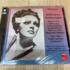 "Thumbnail of ""Offenbach: Contes D'hoffmann Opera"""
