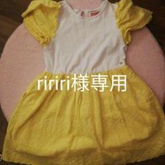 "Thumbnail of ""ケイト・スペード140黄色ワンピース"""
