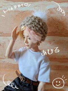 """Thumbnail of """"❥ハンドメイド BTS マテルドール用 ミンクファーボンボンニット帽 ベージュ"""""""