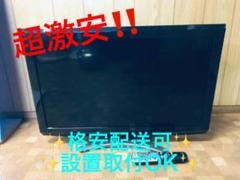 "Thumbnail of ""ET1772A⭐️SHARP  液晶カラーテレビ ⭐️"""