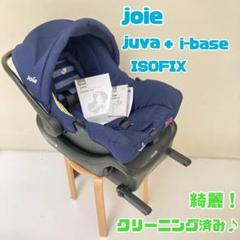 "Thumbnail of ""【美品】joie juva ジュバ+i-base isofix ベビーシート"""