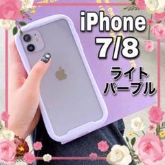 """Thumbnail of """"シンプル シリコンiPhoneケース ライトパープル 耐衝撃 スマホケース 7"""""""