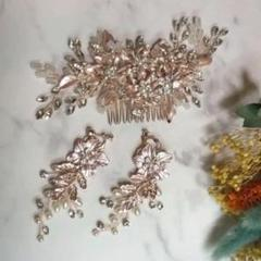 "Thumbnail of ""ヘッドドレス  イヤリング/ピアス 小枝 ピンクゴールド ウェディング 結婚式"""