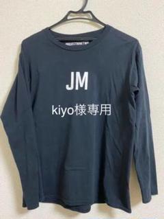 "Thumbnail of ""BTS ジミン JIMIN 長袖Tシャツ"""