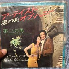 "Thumbnail of ""レコード"""