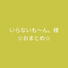 """Thumbnail of """"■最終SALE!■ノーカラーカーキコート ジャケットアウタートレンチコート"""""""