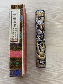 """Thumbnail of """"中国徽墨"""""""