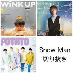 "Thumbnail of ""Snow Man 切り抜き"""