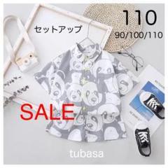"Thumbnail of ""新品 110 グレー パンダ柄 セットアップ 半袖シャツ 半ズボン 男の子"""