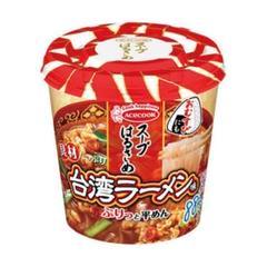 """Thumbnail of """"ファミマ スープはるさめ"""""""