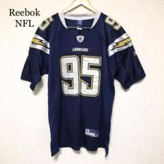 """Thumbnail of """"NFL ユニフォーム ロサンゼルス チャージャーズ PHILLIPS Tシャツ"""""""
