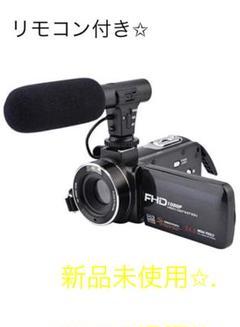"Thumbnail of ""Camking DV02 16 X デジタルビデオカメラ マイク 外付け"""