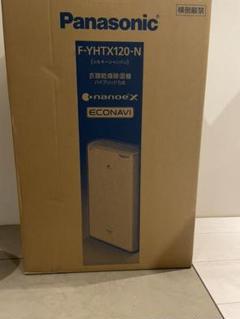 """Thumbnail of """"Panasonic F-YHTX120-N 衣類乾燥除湿機"""""""