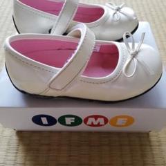 "Thumbnail of ""【15cm】IFME 白エナメル靴"""