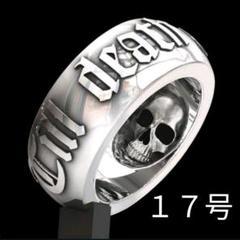 "Thumbnail of ""死まで私達の一部 リング メンズ シルバー 指輪 おしゃれ パンク 17号"""