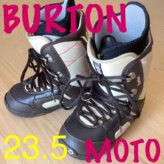 """Thumbnail of """"スノーボード BURTON バートン ブーツ 靴 レディース 23.5"""""""