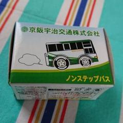 "Thumbnail of ""チョロQ  京阪宇治交通 バス"""