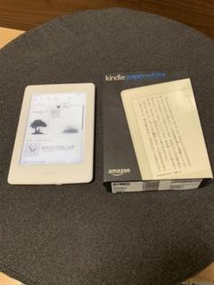 "Thumbnail of ""kindle paperwhite 32GB"""