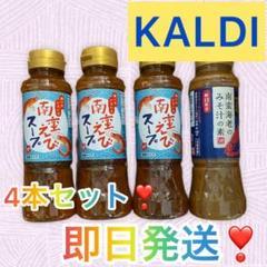 """Thumbnail of """"カルディ KALDI 南蛮えびのみそ汁の素 南蛮えびスープ"""""""