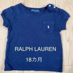 """Thumbnail of """"ラルフローレン Tシャツ 18M"""""""