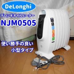 "Thumbnail of ""✨小型軽量モデル !✨デロンギ オイルヒーター NJM0505"""