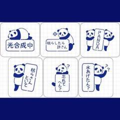 """Thumbnail of """"ステンシルシート 【S-89関西弁ver】 パンダ"""""""