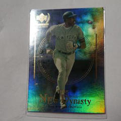 """Thumbnail of """"2000 Upper  Dave Winfield"""""""