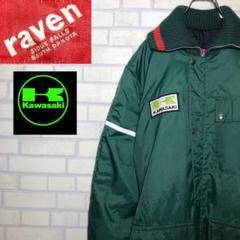 """Thumbnail of """"【raven × KAWASAKI】 ツナギ ドライバースーツ キルティング 緑"""""""