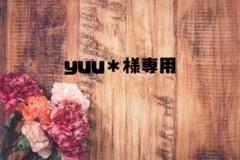 "Thumbnail of ""【人気商品】80 ホワイト ベビードレス チュール 女の子 ワンピース レース"""