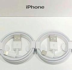 2本 iPhone 充電器 ライトニングケーブル1m 純正品工場取り寄せ品