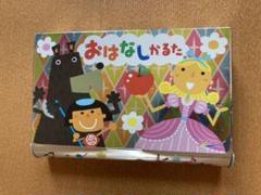 """Thumbnail of """"日本昔話 世界名作 おはなしかるた"""""""