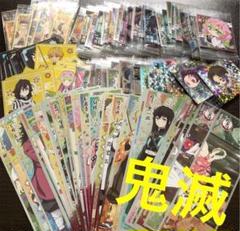 "Thumbnail of ""鬼滅の刃    ステッカー  まとめ売り☆彡  130枚程"""