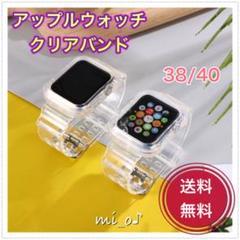 "Thumbnail of ""アップルウォッチクリアバンド Apple Watch 男女兼用 38/40"""
