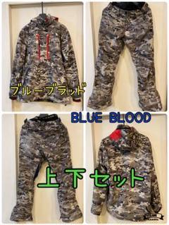 """Thumbnail of """"ブルーブラッド上下セット blue blood"""""""