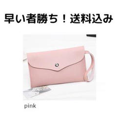 """Thumbnail of """"新品未使用 クラッチバック ピンク"""""""