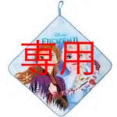 "Thumbnail of ""アナと雪の女王2 ループタオル"""