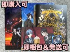 "Thumbnail of ""黒執事 Book of Atlantic パンフレット+クリアファイル2枚+特典"""