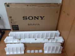 """Thumbnail of """"BRAVIA KJ-65X8000H [65インチ]梱包用段ボール"""""""