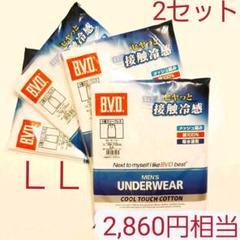 """Thumbnail of """"B.V.D.®、シャツ 2セット、2,860円相当"""""""