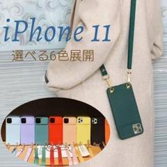 "Thumbnail of ""Phone11 スマホケース ショルダーケース アイフォンケース3"""