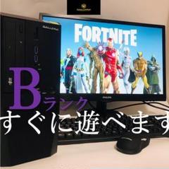 """Thumbnail of """"Bランク (F318)フルセット ゲーミングPC フォートナイト マイクラ"""""""